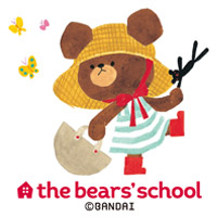 The Bears' School